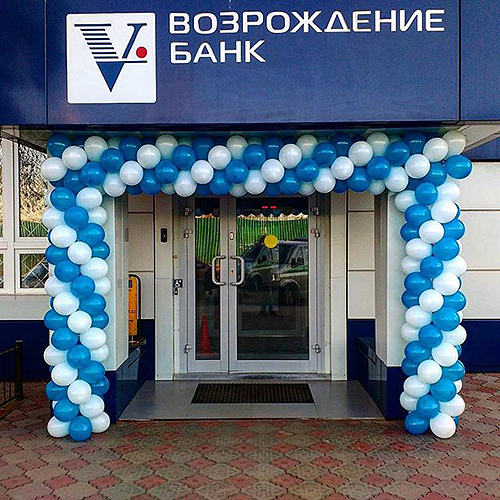 Синий Магазин
