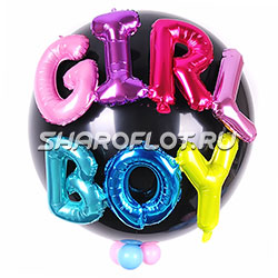 Шар Boy or Girl 3D с гелием 80см